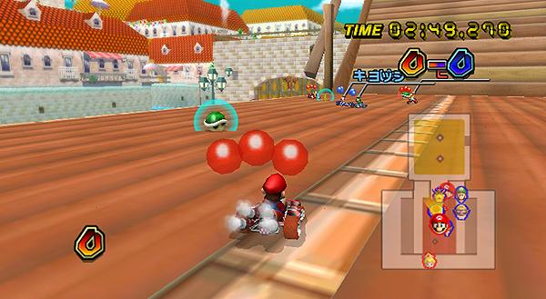 MarioKart Wii Edit 119