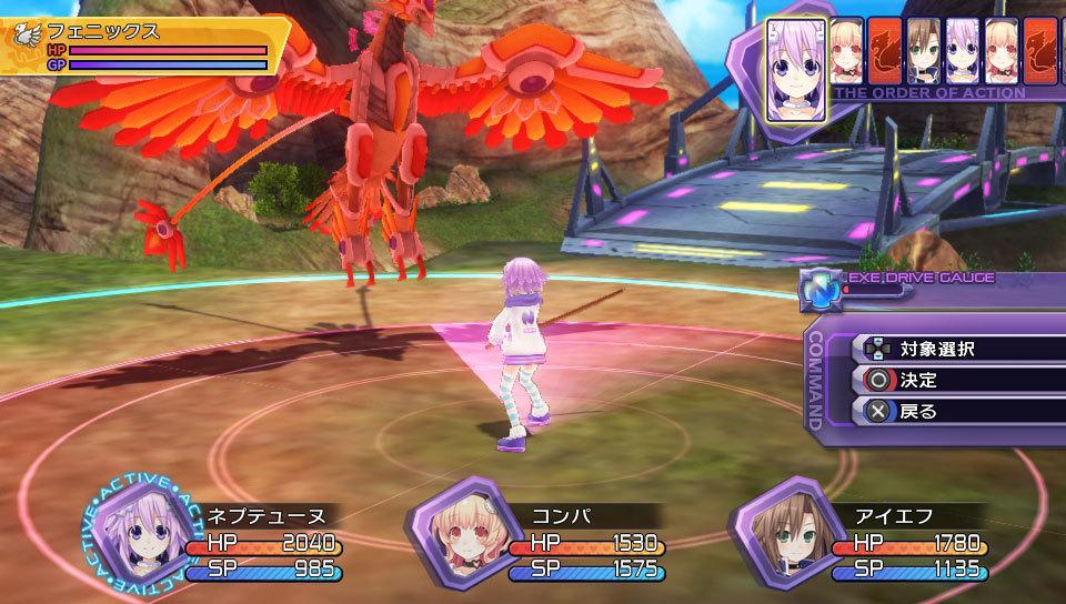 HyperdimensionNeptuniaRe-Birth1 PS Vita Editeur 001