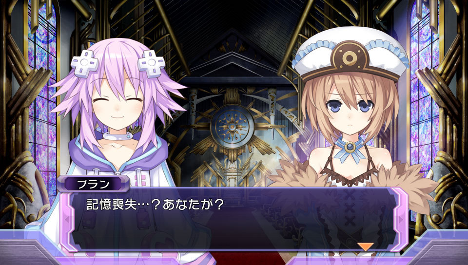 HyperdimensionNeptuniaRe-Birth1 PS Vita Editeur 002