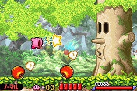 Kirby-NightmareinDreamLand Multi Editeur 005