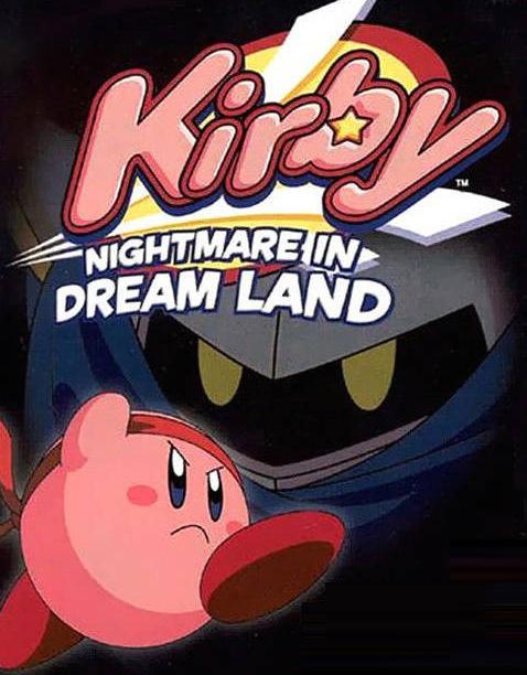 Kirby-NightmareinDreamLand Wii U Jaquette 001