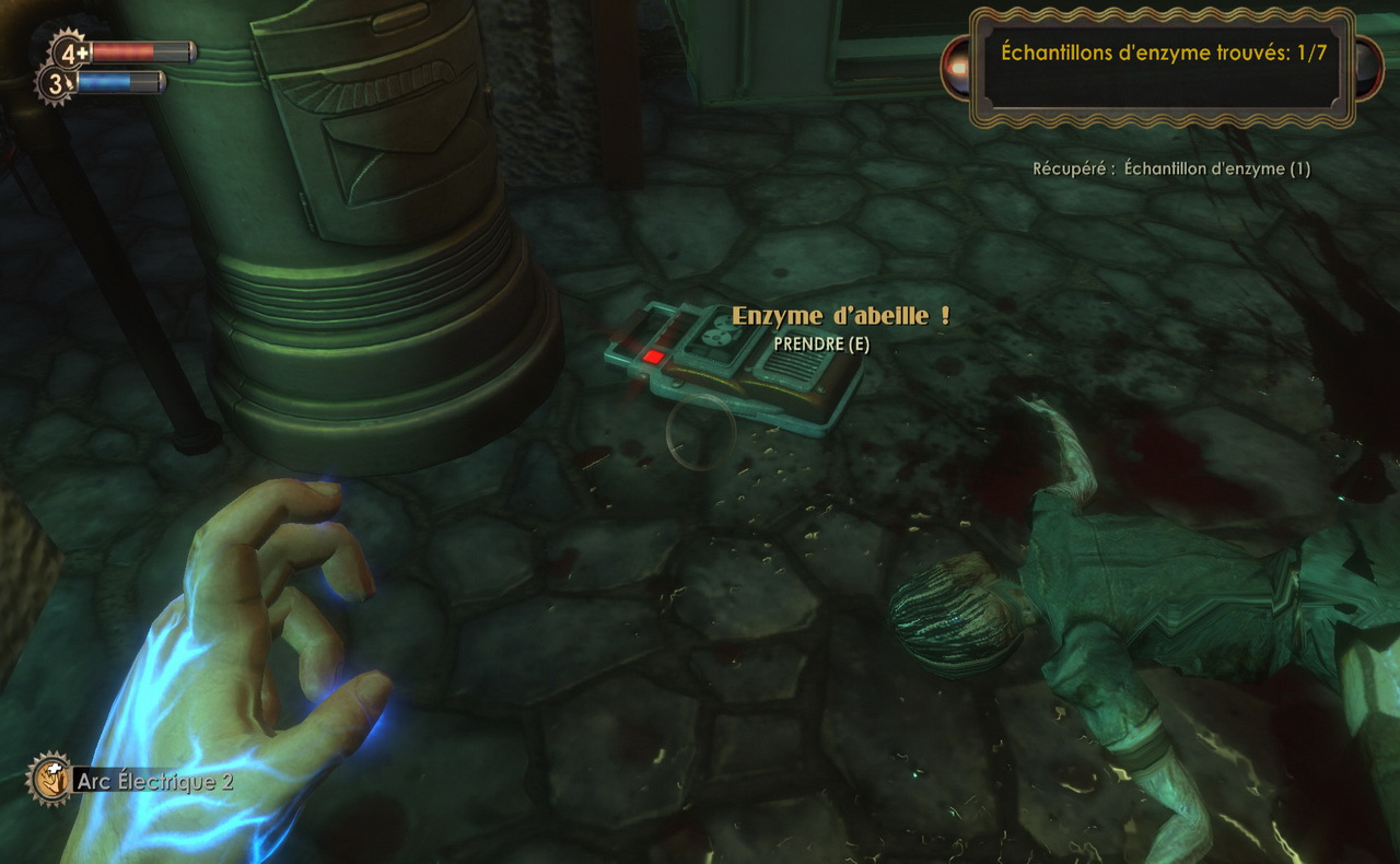 Bioshock PC Test011