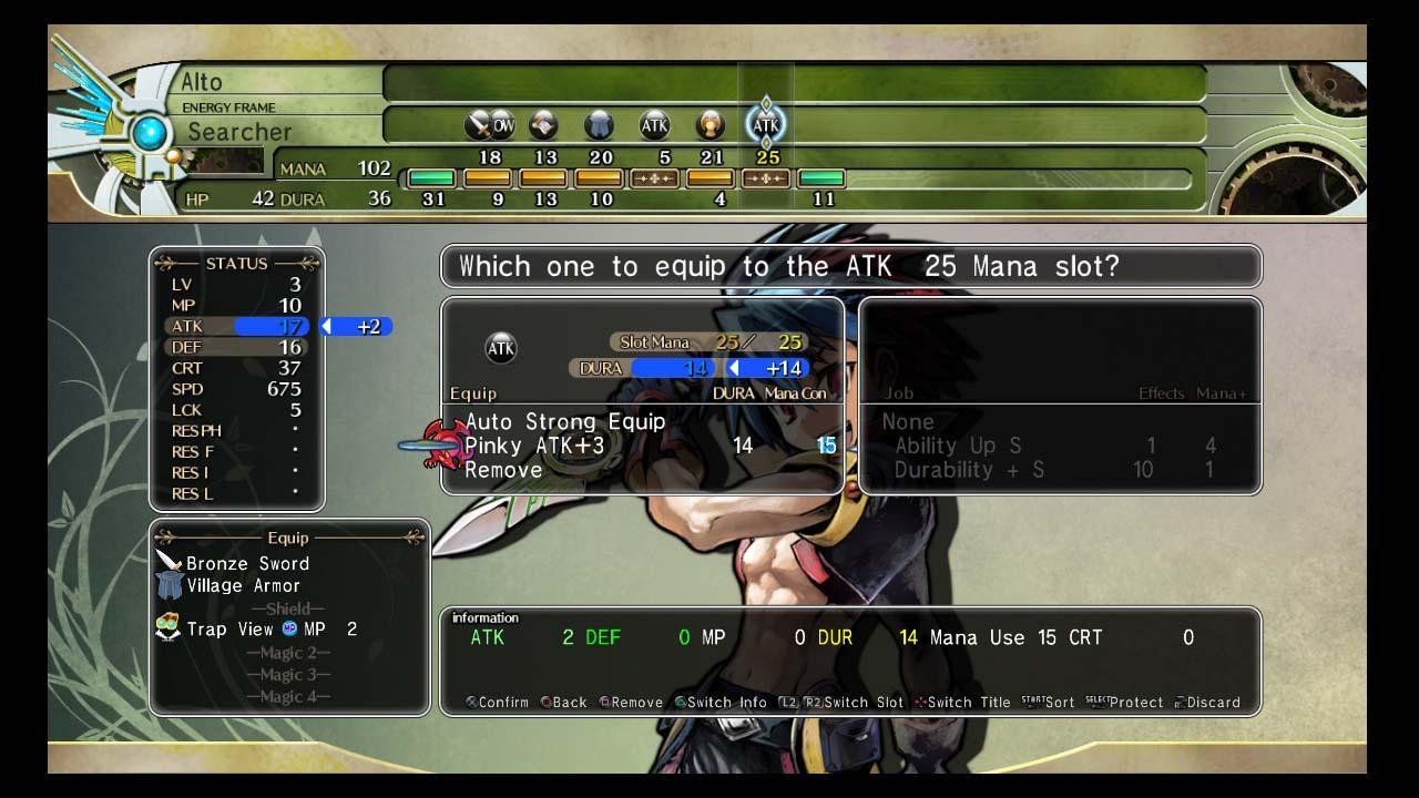 LabyrinthTower-Legasista PS3 Editeur 005
