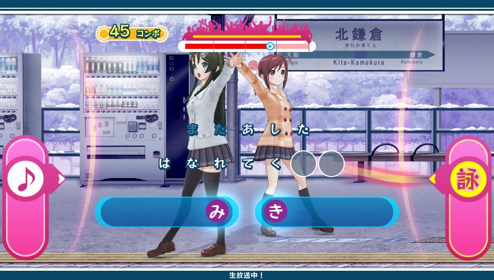 Utakumi575 PS Vita Editeur 001
