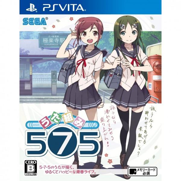 Utakumi575 PS Vita Jaquette 001