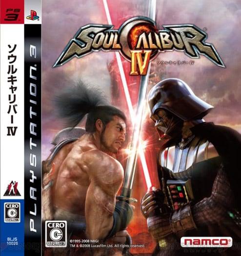 SoulCalibur IV PS3 Jaquette 002