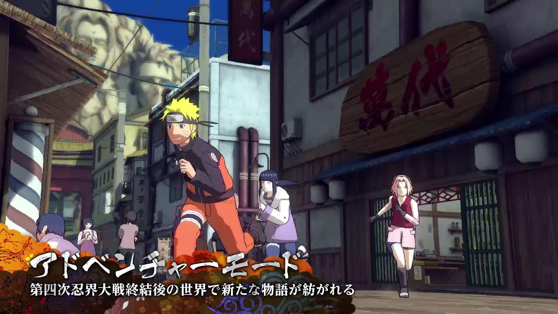 NarutoShippuden-UltimateNinjaStorm4 Multi Editeur 005