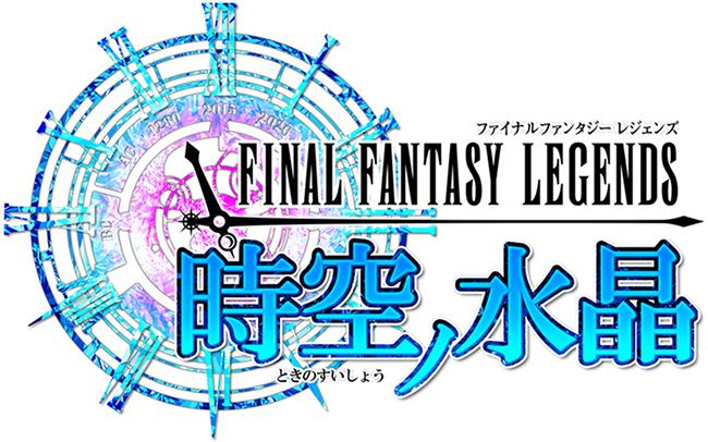 FinalFantasyLegends Multi Visuel 003