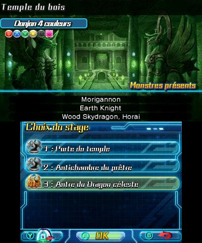 Puzzle-DragonsZ-Puzzle-Dragons-SuperMarioBros.Edition 3DS Test 011