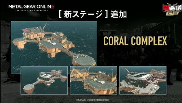 Metal Gear Online DLC 02