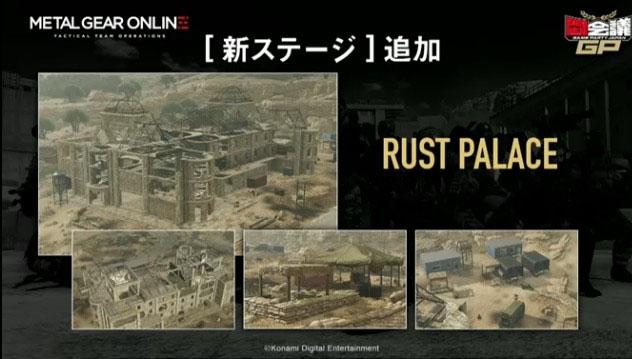Metal Gear Online DLC 03