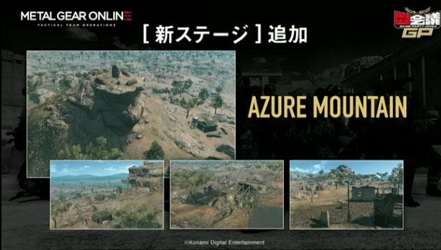 Metal Gear Online DLC 04