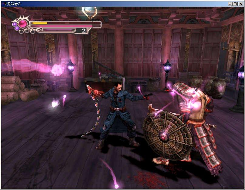 Onimusha 3 Demon Siege PC Edit 005
