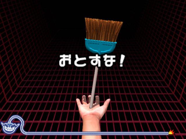 WarioWareSM Wii Editeur 001