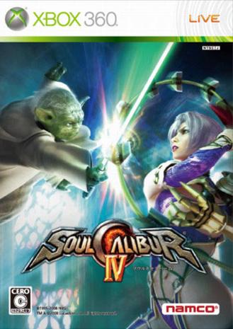 Second test: Soul Calibur IV