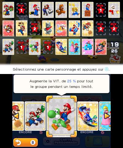 Mario-Luigi-PaperJamBros. 3DS Test 008