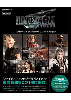 FinalFantasyVIIRemake PS4 News 044