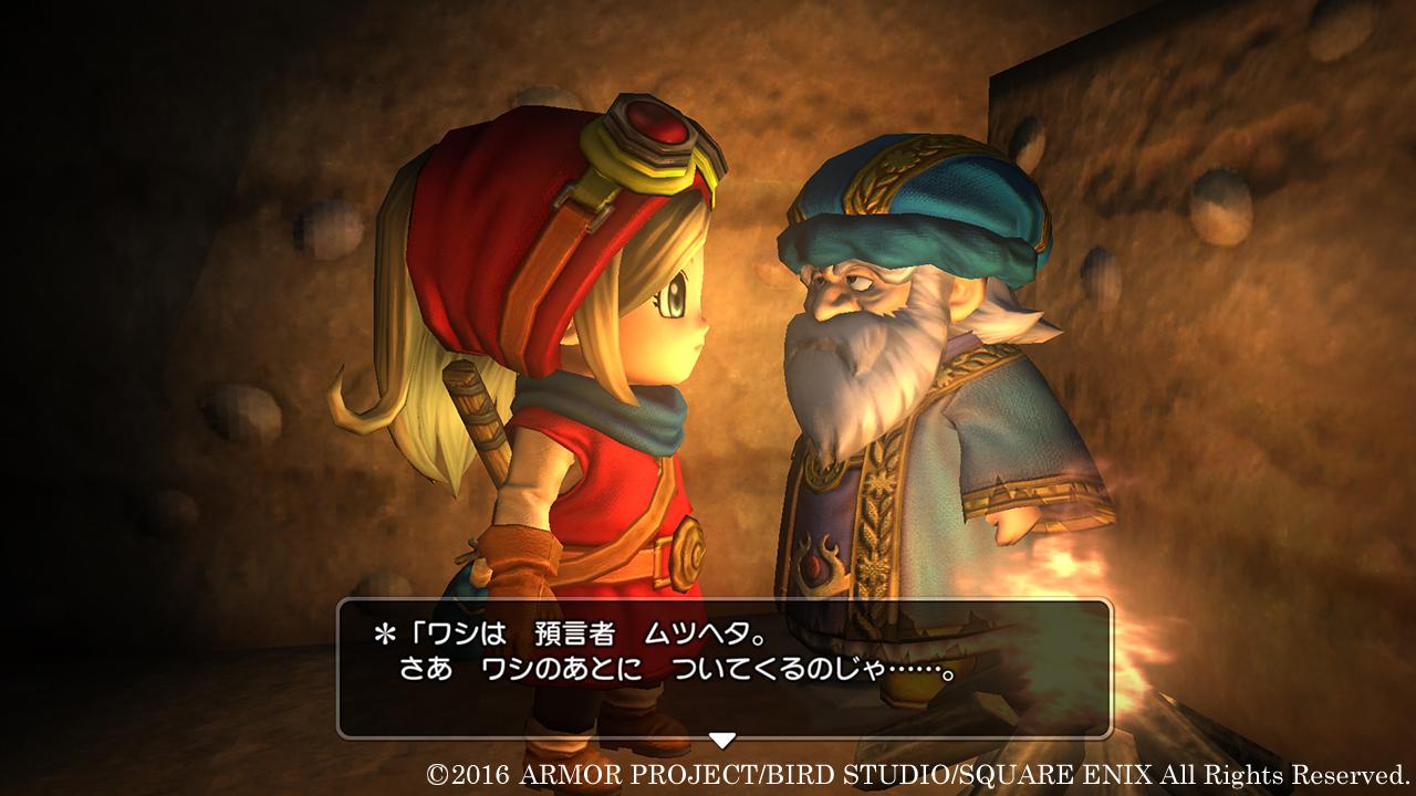 Dragon-Quest Builders 10