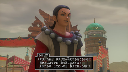 DragonQuestXI-LesCombattantsdeladestinee Switch News 009