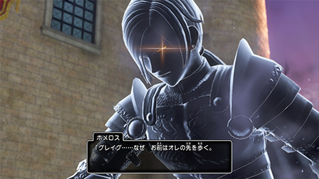 DragonQuestXI-LesCombattantsdeladestinee Switch News 015
