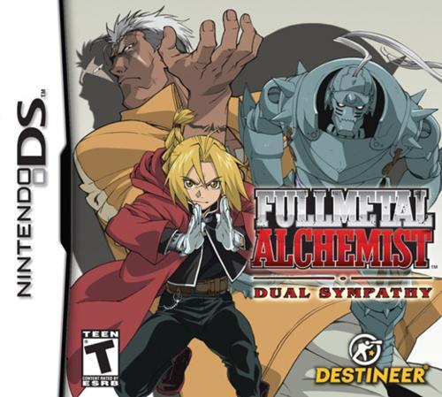 FullMetal Alchemist Dual Sympathy NDS Jaquette001
