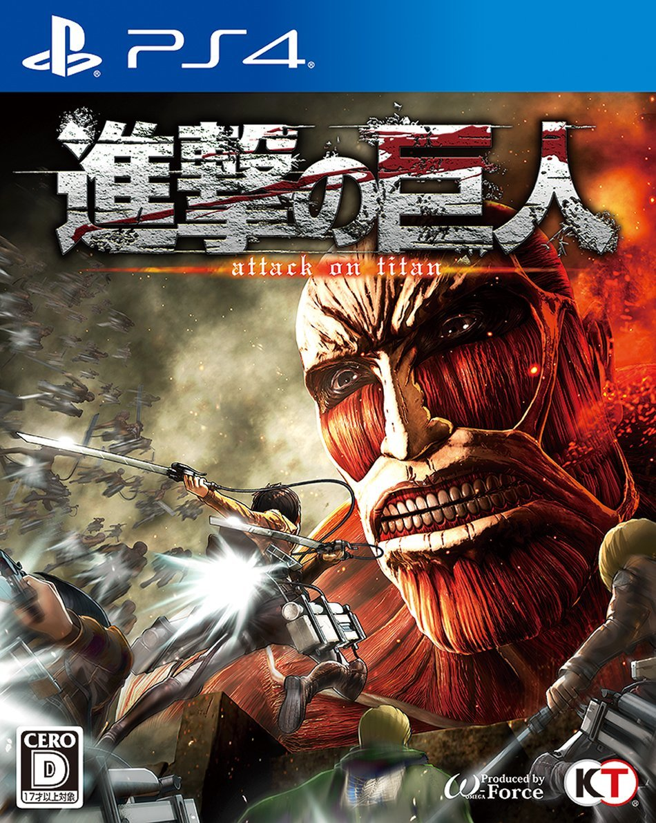 AttackonTitan PS4 Jaquette 001
