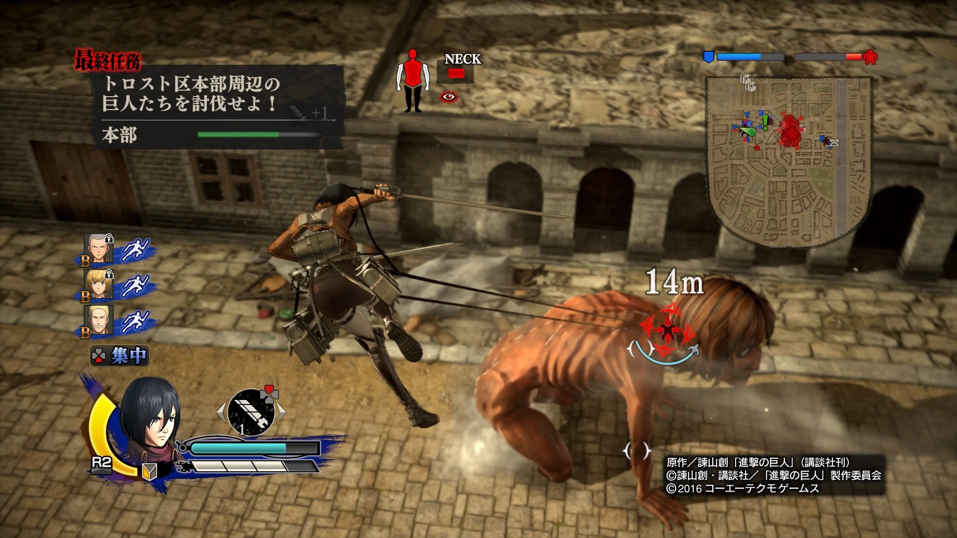 AttackonTitan PS4 Test 002
