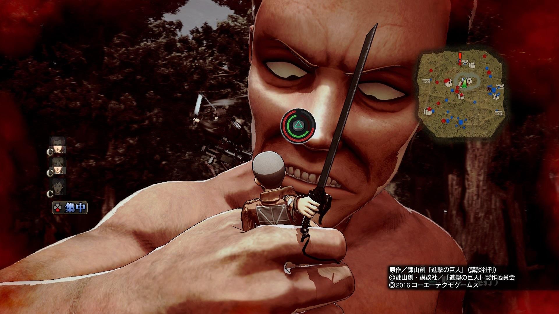 AttackonTitan PS4 Test 003