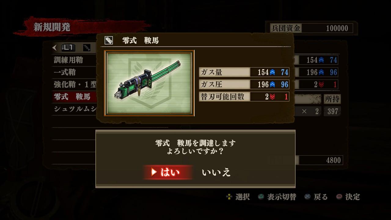 AttackonTitan Multi Editeur 011