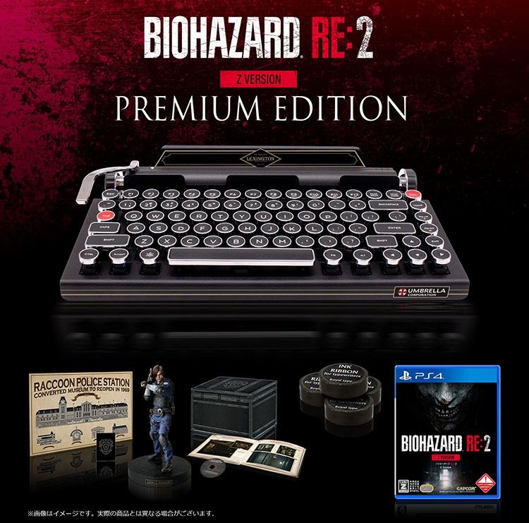 ResidentEvil2 PS4 Div 001