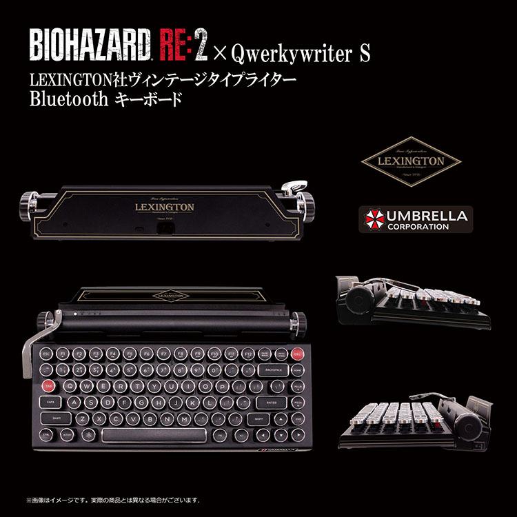 ResidentEvil2 PS4 Div 002