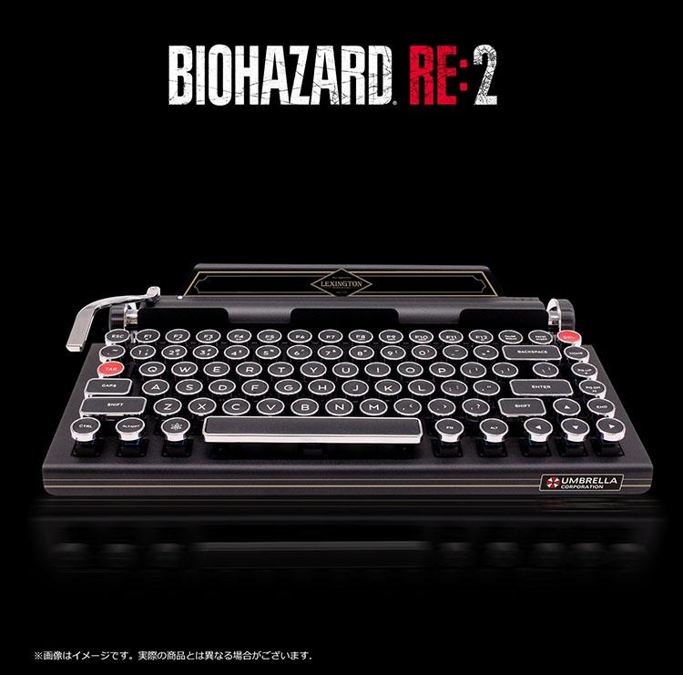 ResidentEvil2 PS4 Div 006