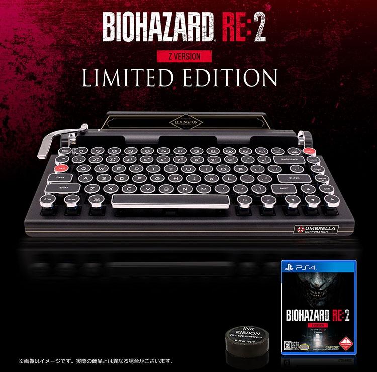 ResidentEvil2 PS4 Div 008