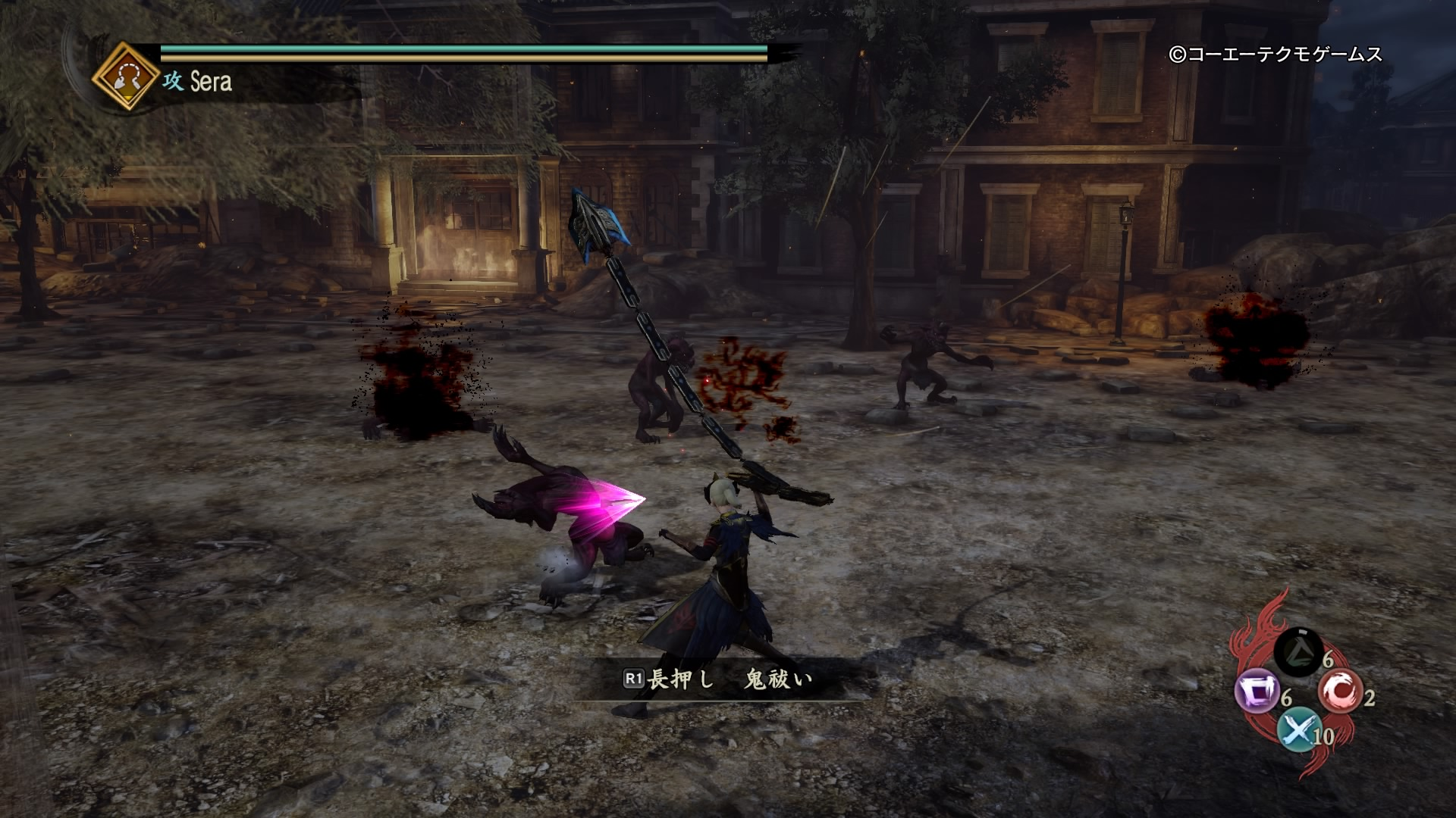 Toukiden2 PS4 Test 091