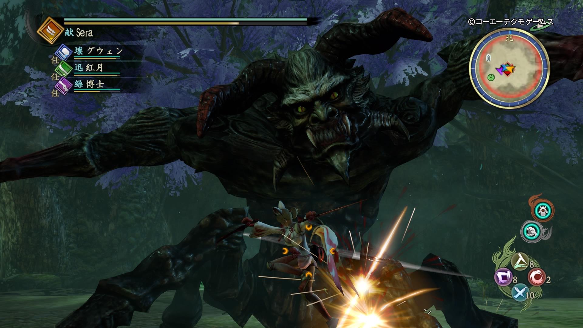 Toukiden2 PS4 Test 101