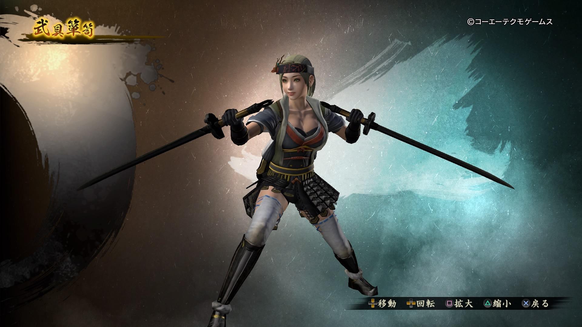 Toukiden2 PS4 Test 105
