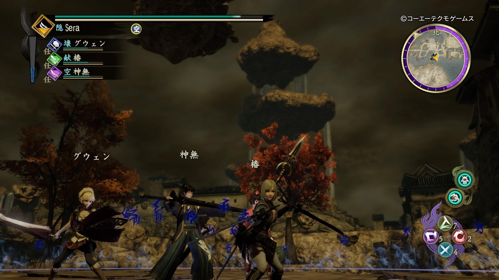 Toukiden2 PS4 Test 108