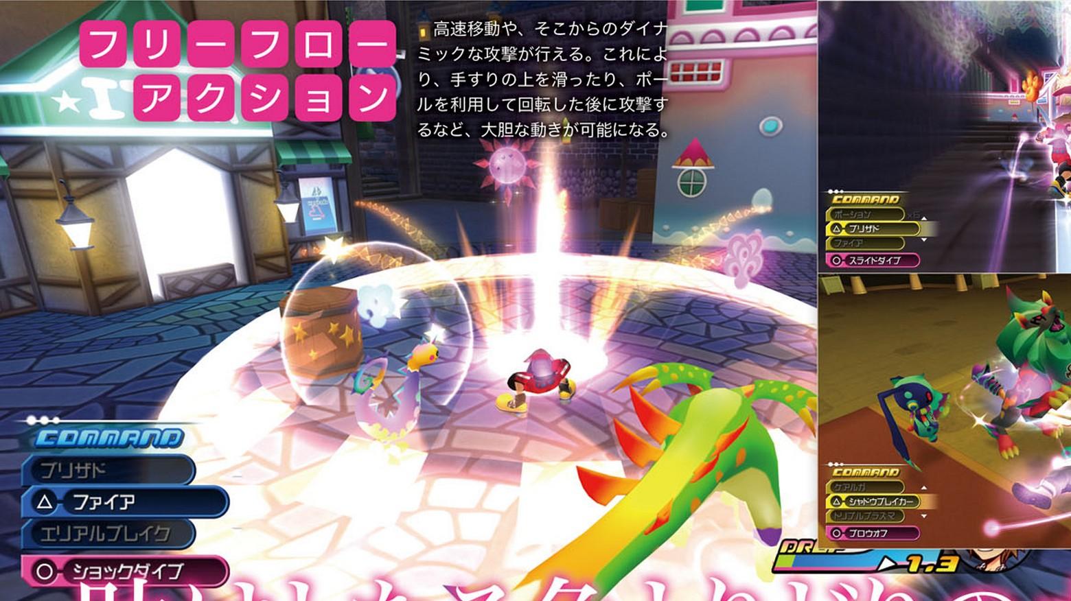 KingdomHearts2.8-FinalChapterPrologue PS4 Div 011