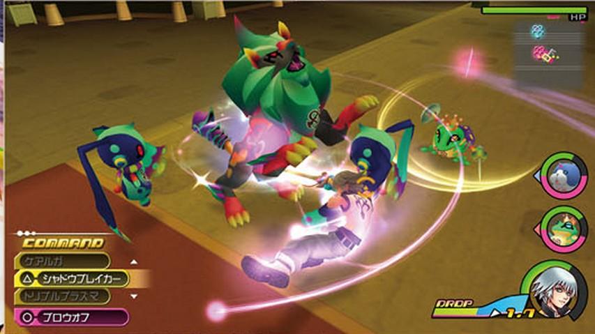 KingdomHearts2.8-FinalChapterPrologue PS4 Div 013