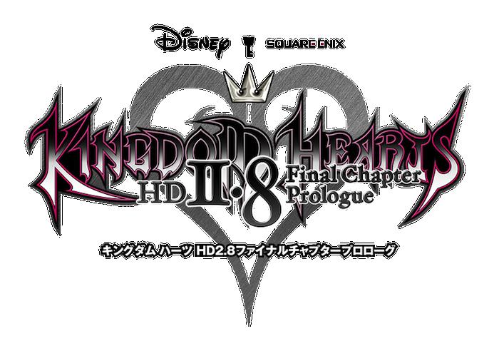 Kingdom Hearts 2.8 : Final Chapter Prologue