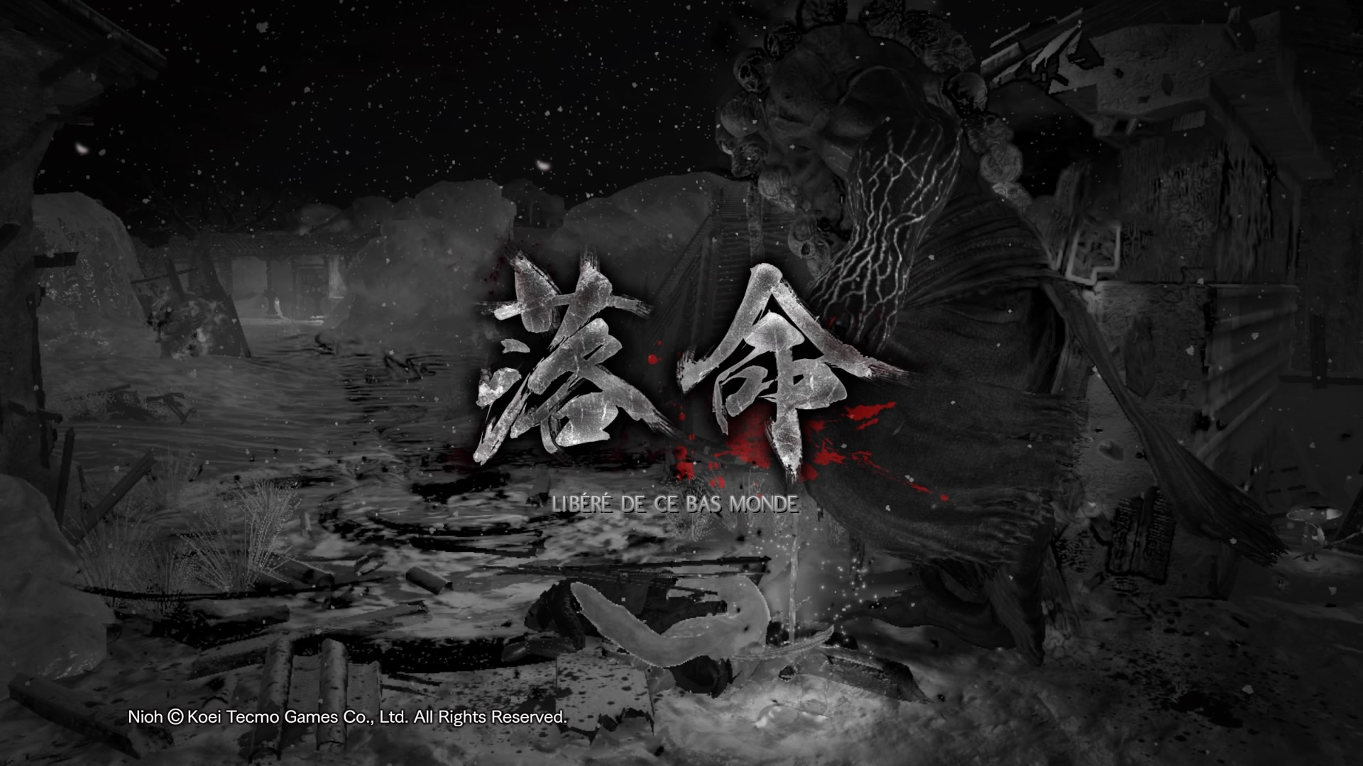 Nioh PS4 News 002