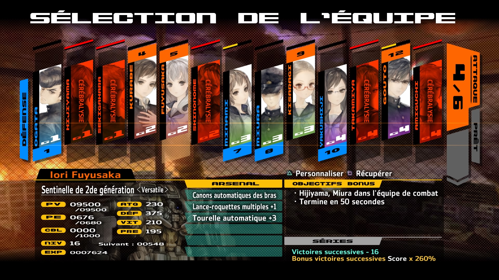 13Sentinels-AegisRim PS4 Test 040
