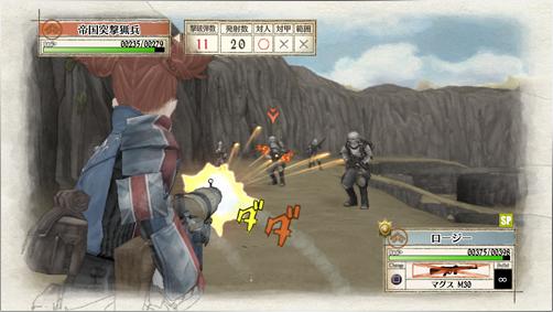 ValkyriaChroniclesRemaster PS4 Editeur 008