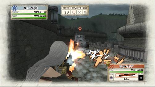 ValkyriaChroniclesRemaster PS4 Editeur 018