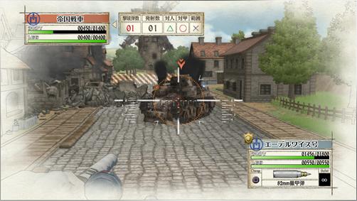 ValkyriaChroniclesRemaster PS4 Editeur 022