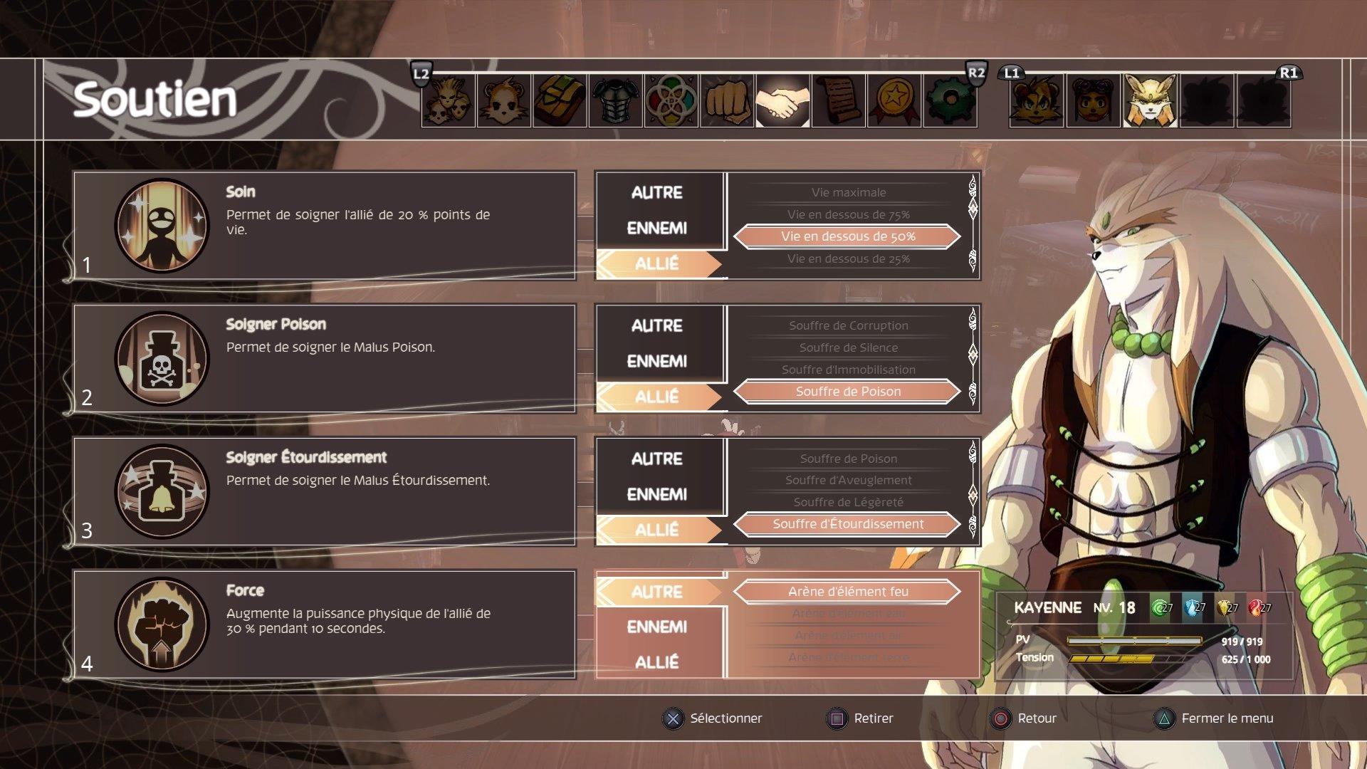 Shiness-TheLightningKingdom PS4 Test 022