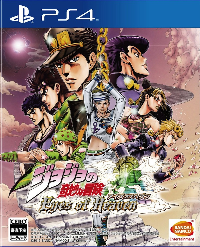 Jojo's Bizarre Adventure : Eyes of Heaven