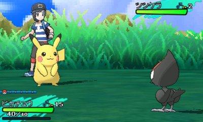 PokemonSoleil 3DS Div 006