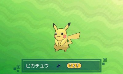 PokemonSoleil 3DS Div 008