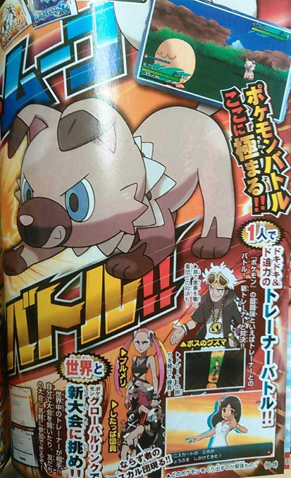 PokemonSoleil 3DS Div 013